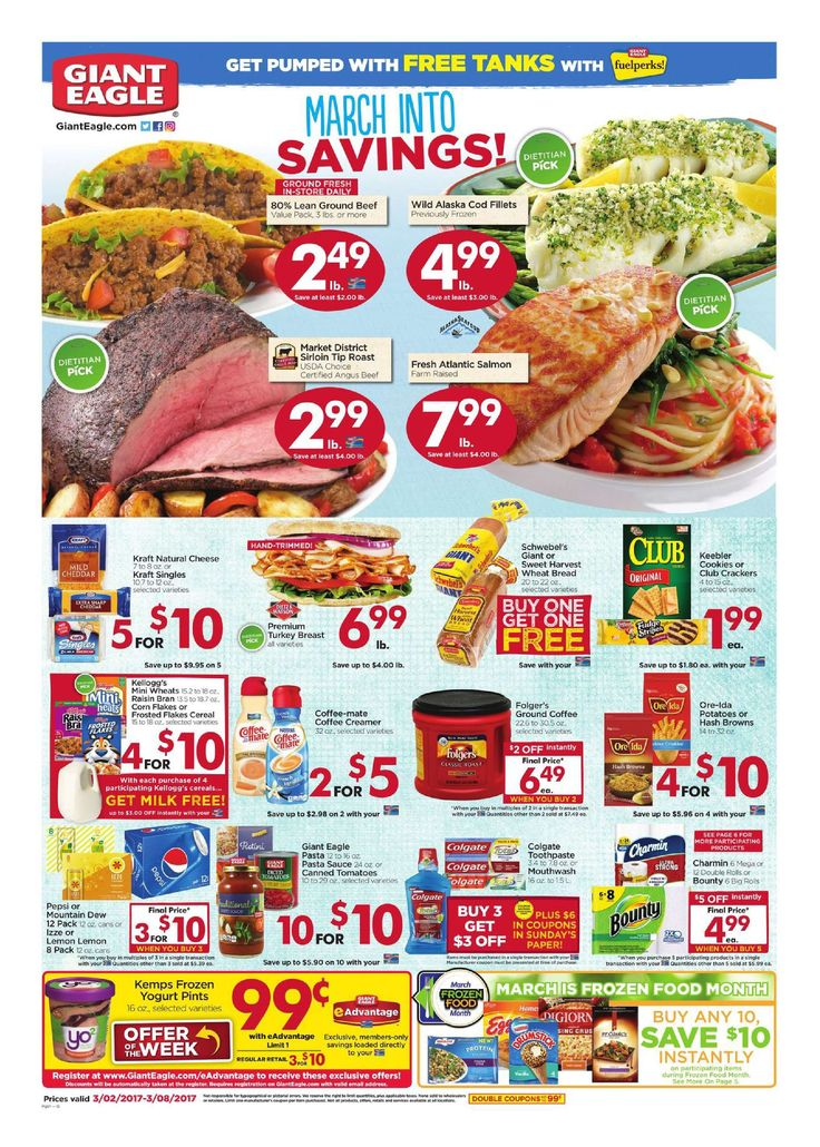 Giant Eagle Weekly Ad March 2 - 8, 2017 - http://www.olcatalog.com/grocery/giant-eagle-weekly-ad.html