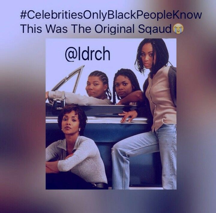 Celebrities only black people know