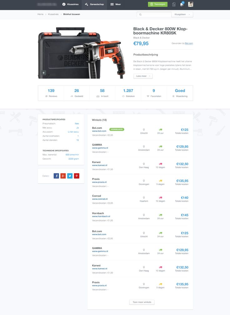 Awesome e-commerce design