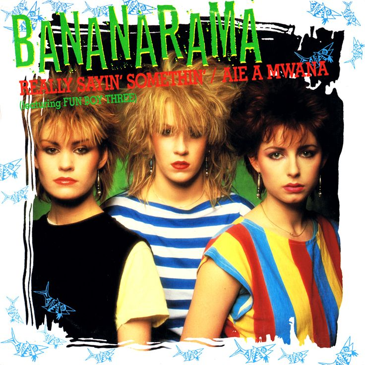 108 Best Images About Bananarama On Pinterest Summer