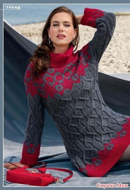 . Платье из журнала Verena № 5 2017