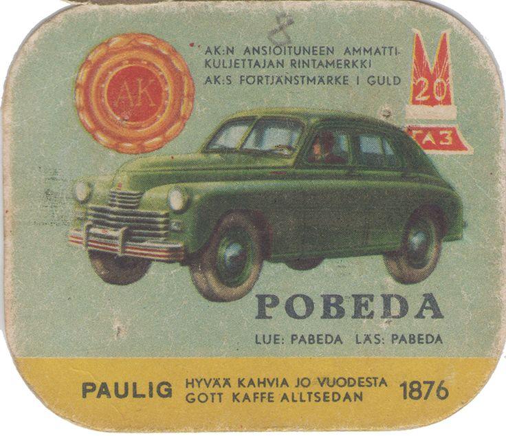 En nostalgitripp fram till jul med hjälp av Pauligs bilkort från mitten av 1900-talet. Pobeda #cars #vintage