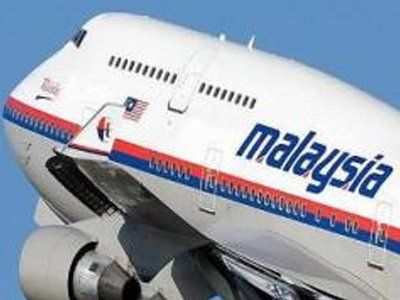 Aviation expert spotted wreckage of missing MH370