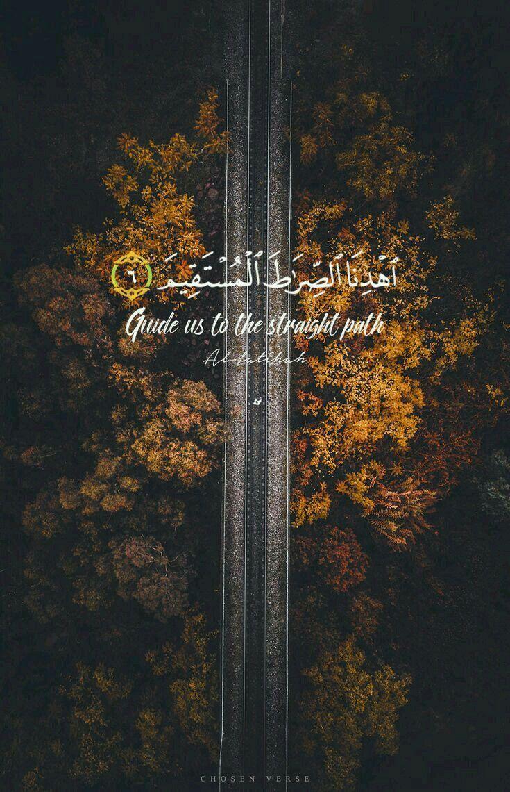 Pin By Syamizafared On Islamic Pictures Islamic Quotes Wallpaper Quran Verses Quran Wallpaper