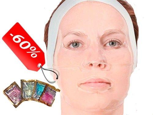 Mascarilla de Colágeno para revitalizar la piel