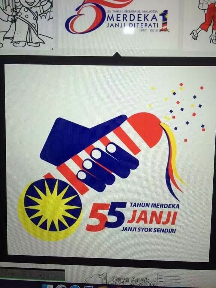 Malaysia's 2016 independence day logo