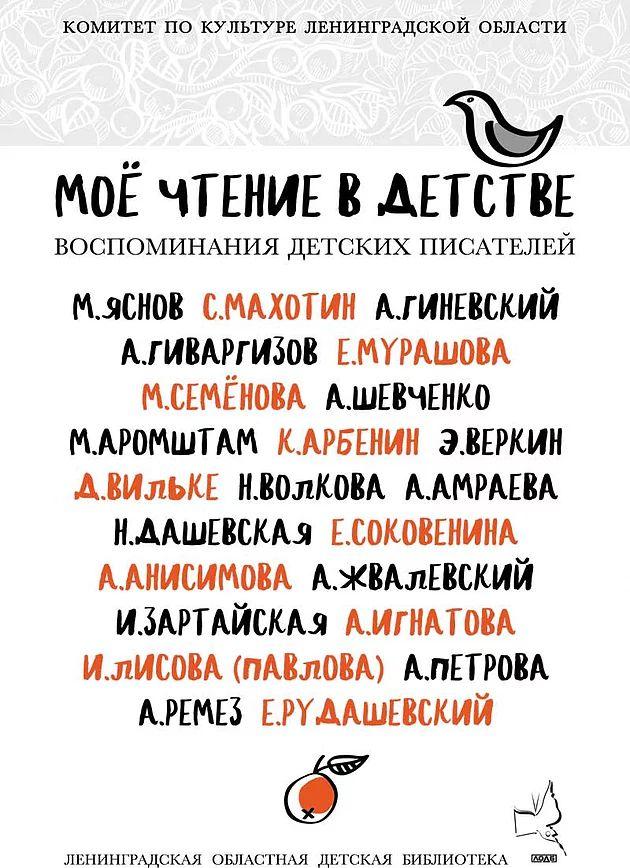 Ирина Лисова писатель. переводчик | НОВОСТИ