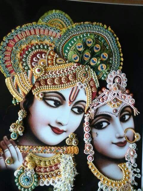 Quilled Radha-Krishna