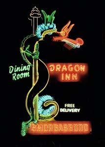 Dragon Inn Kingsway Burnaby Vancouver
