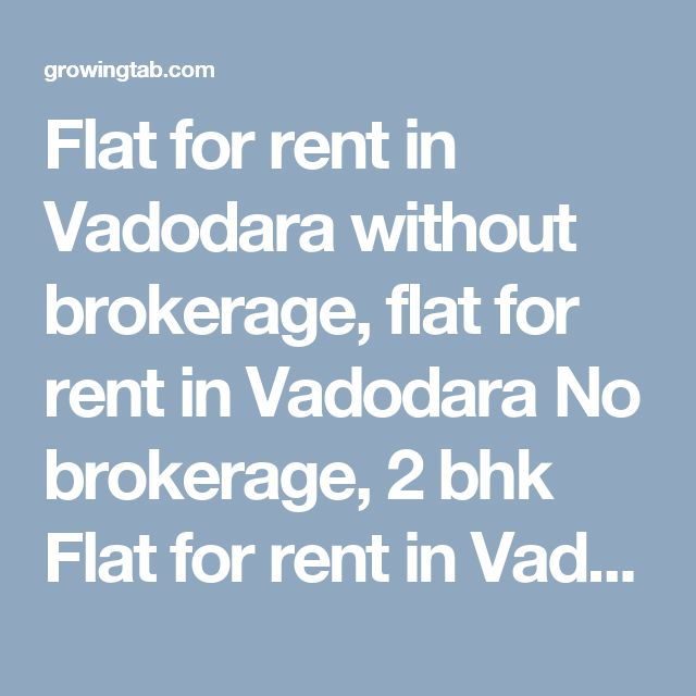 Flat for rent in Vadodara without brokerage, flat for rent in Vadodara No brokerage, 2 bhk Flat for rent in Vadodara without brokerage, 2 bhk flat for rent in Vadodara No brokerage, 3 bhk Flat for rent in Vadodara without brokerage, 3 bhk flat for rent in Vadodara No brokerage, 4 bhk Flat for rent in Vadodara without brokerage, 4 bhk flat for rent in Vadodara No brokerage, 1 bhk Flat for rent in Vadodara http://growingtab.com/ad/Real-Estate-Flats-for-Rent/1/india/10/gujarat/786/vadodara
