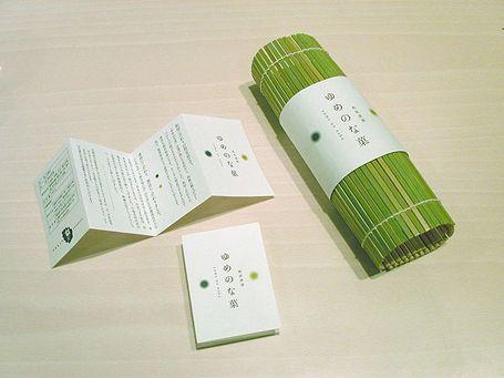 創作和菓子ゆめのな菓 chinese packaging