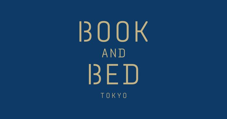BOOK AND BED's central themes is an accommodation bookshop. What we do offer is an experience while reading a book : The blissful 'instant of falling asleep'
