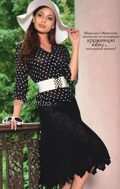Модная юбка крючком схемы