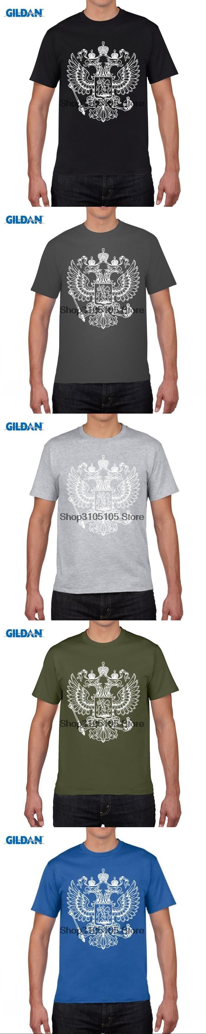 GILDAN Russian Double Headed Eagle T Shirt Coat of Arms of Russia Men's Tee Retro Printing Short Sleeve Cotton 100% t shirt