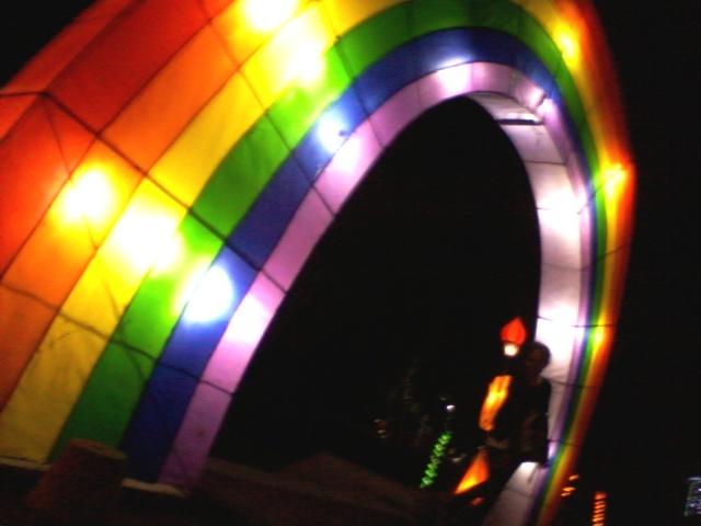 Its Rainbow, not Cake ;)