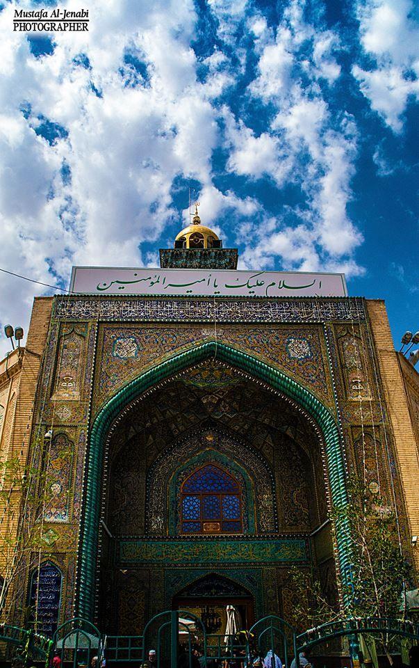 Imam Ali shrine  By: Mustafa Al-Jenabi