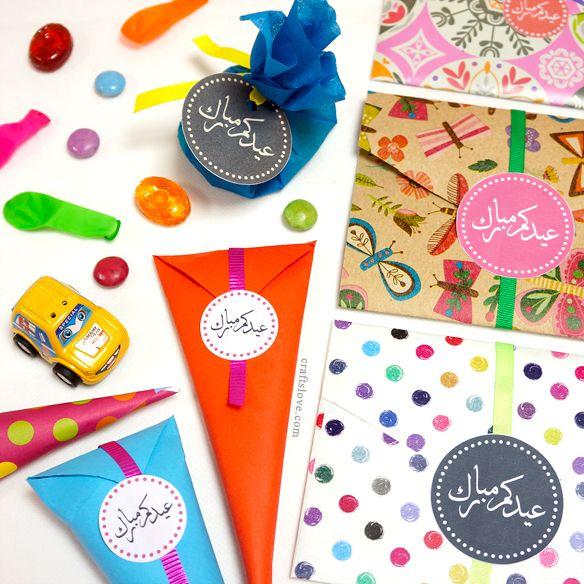 eid_envelopes_printables