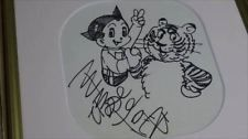 Tezuka Osamu card for autograph Illustration Atom Tiger Hanshin Tigers[72]