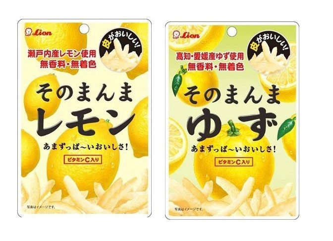 Lion, Sonomanma, Dried Yuzu / Lemon Peel, 23g, Japanese Candy #Lion