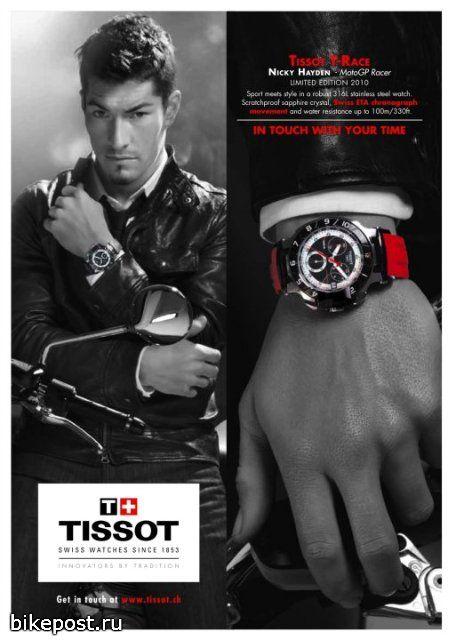 Часы Tissot 2010 T-Race Nicky Hayden LE / Мото гаджеты / БайкПост