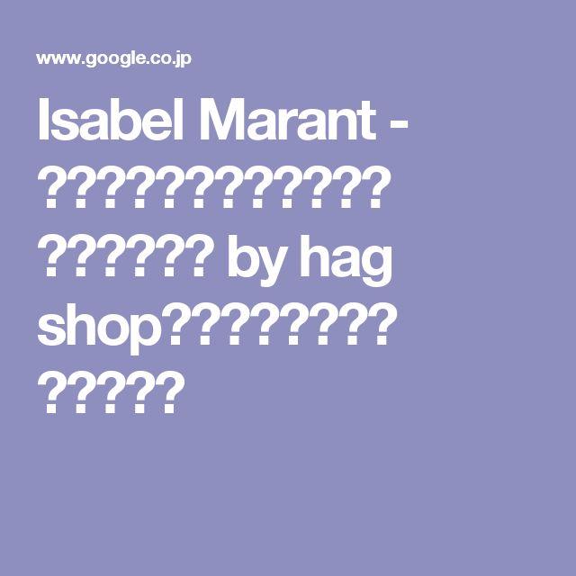 Isabel Marant - イザベルマランエトワール ベルトの通販 by hag shop|イザベルマラン ならフリル