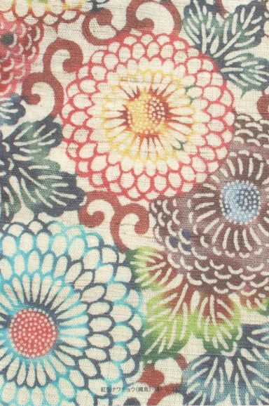Japanese Pattern Flyer - Front | Flickr - Photo Sharing!