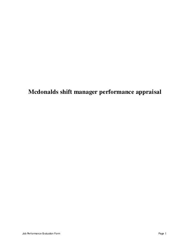 Mcdonalds shift manager perfomance appraisal 2