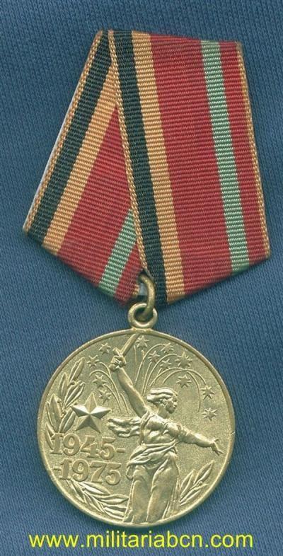 URSS. UNION SOVIETICA. MEDALLA 30 ANIVERSARIO DE LA VICTORIA EN LA GRAN GUERRA PATRIA. PARA VETERANOS EN EL FRENTE DEL TRABAJO.
