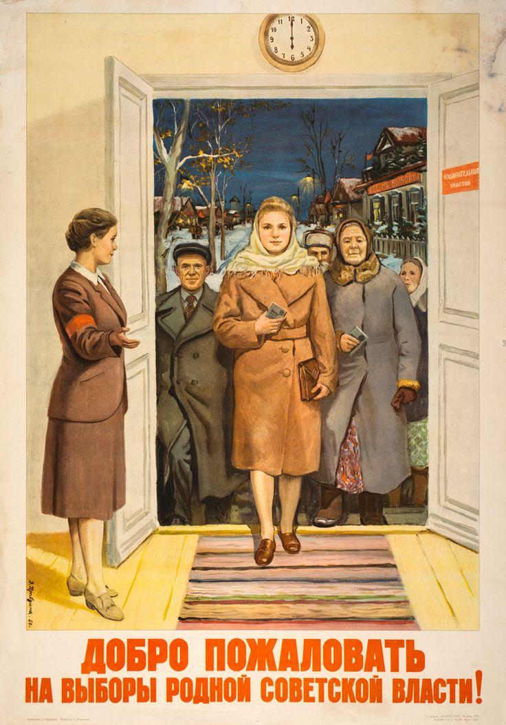 1950. Художник З. Правдина.