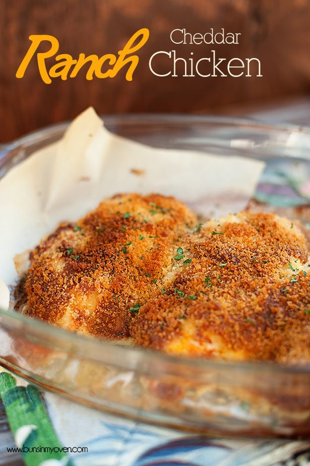 ranch cheddar chicken.... There are lots of interesting recipes on this site. I hope it will help get me out of the cooking rut I'm currently stuck in.