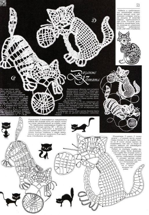 crochet, cat's, duplet 161