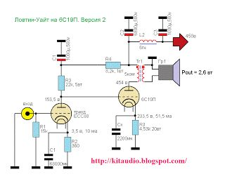Wiring Schematic Diagram: Tube 6S19P  ECC88 25watt 1 | Amplifier Projects | Valve amplifier