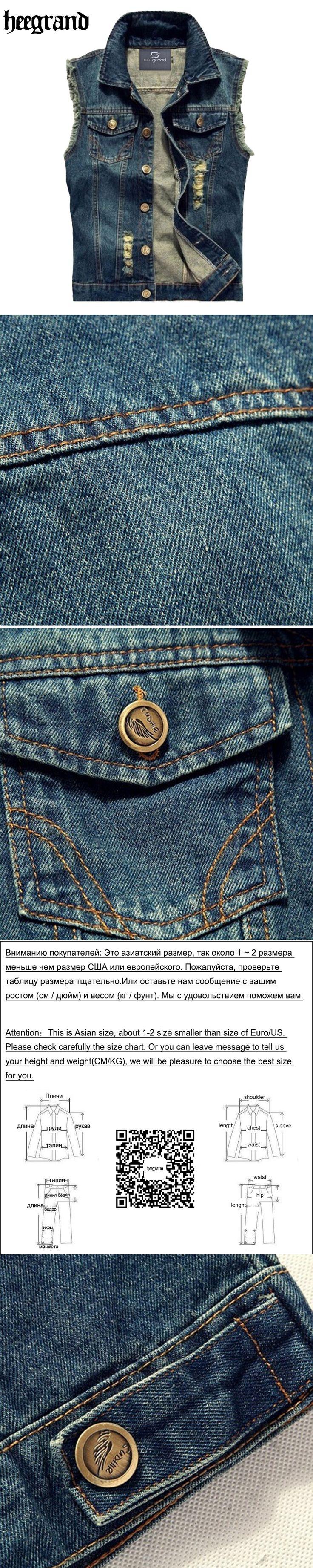 HEE GRAND Men Jeans Vest Punk Style 2017 Spring New Fashion Sleeveless Denim Jackets  All-match Style Hip Hop Vest  MWB135