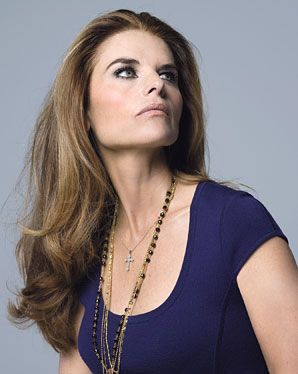 """It's a faith in God, in a higher power, and a faith in yourself, that you will survive."" --Maria Shriver."