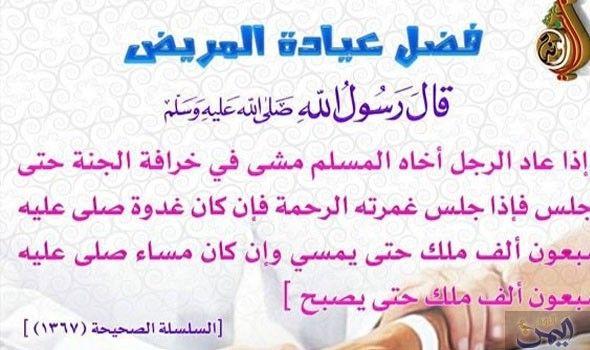 Pin On I Love Allah Quran Islam The Prophet Miracles Hadith Heaven Prophets Faith Prayer Dua حكم وعبر احاديث الله اسلام قرآن دعاء معجزه الجنه الاخره الرسل الانبياء صلاه