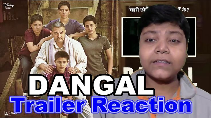 Dangal Official Movie Trailer Reaction