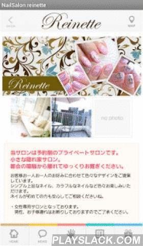 NailSalon Reinette  Android App - playslack.com , reinette(レネット)公式アプリ。大阪アメ村にある、女性専用、予約制のプライベートサロンです。小さな隠れ家サロン。都会の喧騒から離れてゆっくりお寛ぎください。お客様お一人お一人のお好みに合わせて色々なデザインをご提案しています。シンプル上品なネイル、カラフルなネイルなど色々お楽しみいただけます。ネイルが初めての方も安心してご相談くださいね。