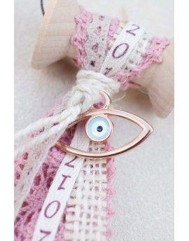 Γούρι Spool Pink Lace & Eye