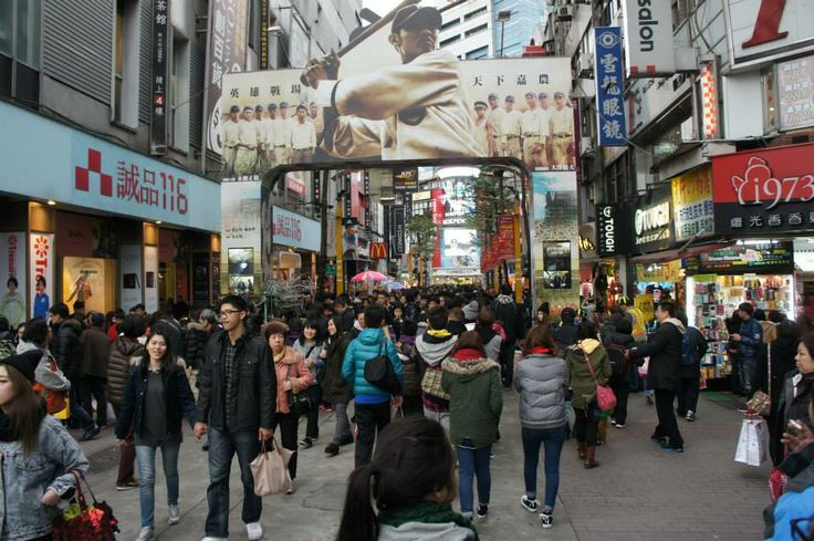 'Xi Men Ding'  A super popular shopping district in Taipei. Only got one photo; was slight distracted by shopping :D