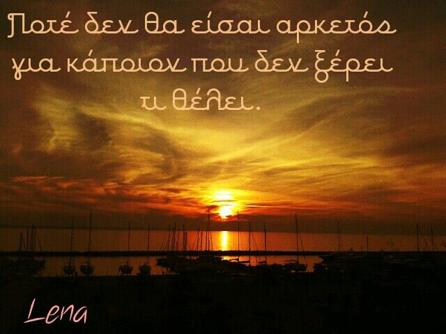 #quote #greek
