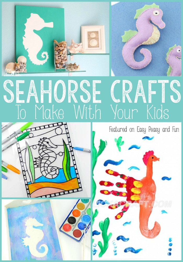 Seahorse Crafts for Kids - Easy Peasy and Fun