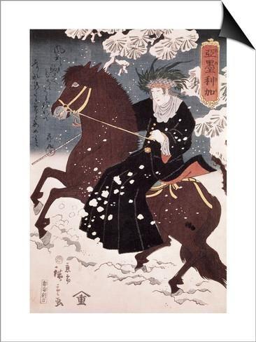 Unknown (Man on Horse) Posters tekijänä Ando Hiroshige AllPosters.fi-sivustossa
