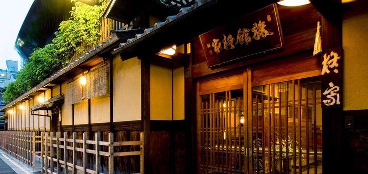 京都 柊屋旅館