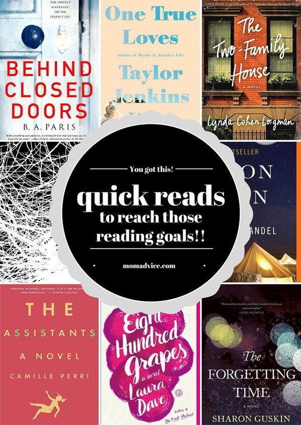 Quick Reads to Reach Those Reading Goals | Page-turners, short books, books you can't put down, weekend reads