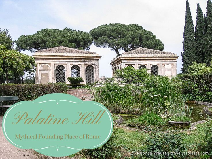 travelyesplease.com | Palatine Hill- The Founding Place of Rome (Blog Post)