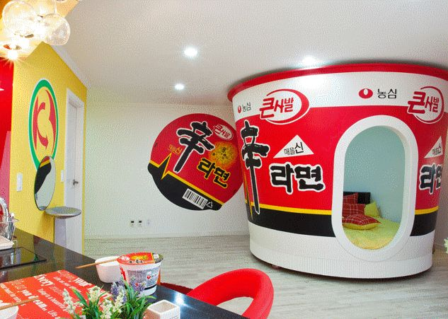 Gapyeong hotel, Unique Pension, where you can sleep in a bed of noodles, heineken mug, starbucks coffee mug, etc! lol