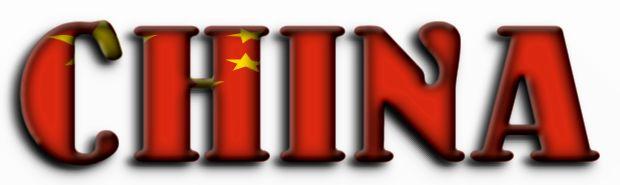 Heraldry,Art & Life: Regions in the World - CHINA