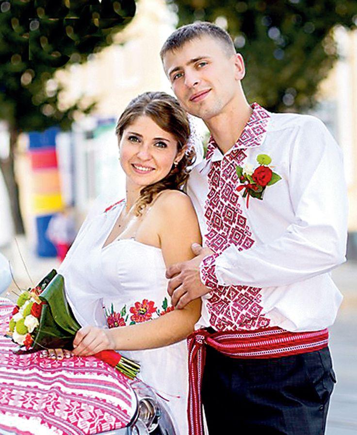 Ukranian Bride Fun Stuff 72