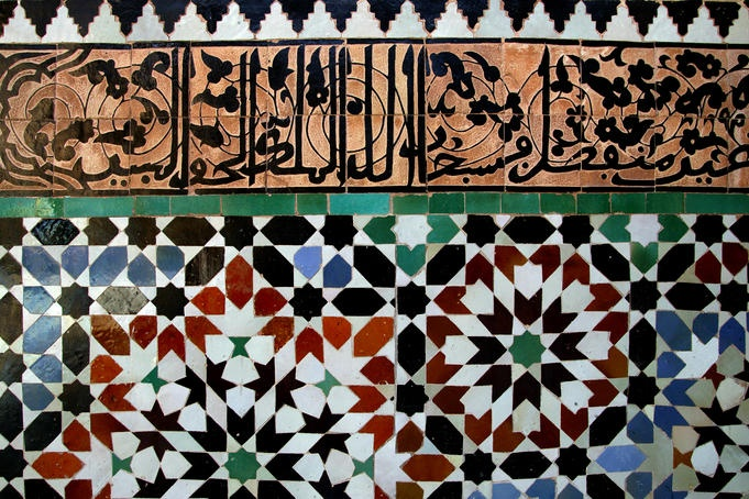 Marrachesh is somewhere I'd love to see for its spices, tiles, courtyards etc.