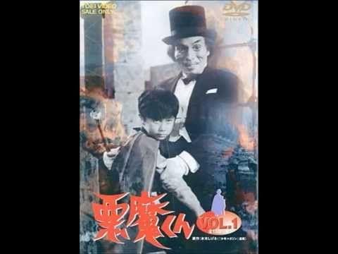 アニソン「悪魔くん」1966(実写版)ed歌 真ライダー